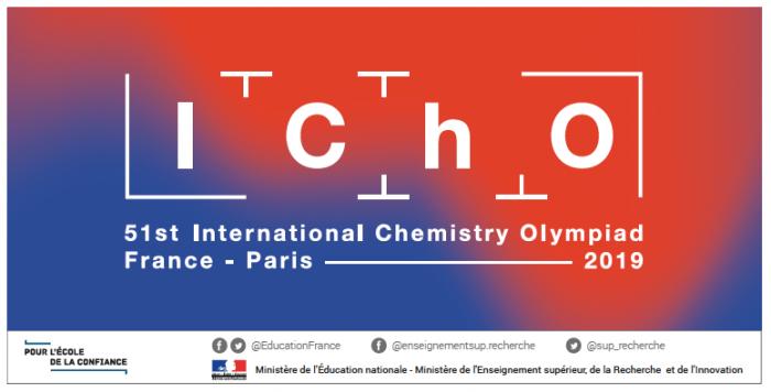 Logo - IChO 2019